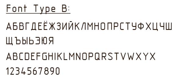 Как сделать чертежный шрифт в word?