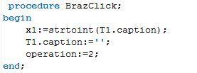 Как сделать калькулятор в access?