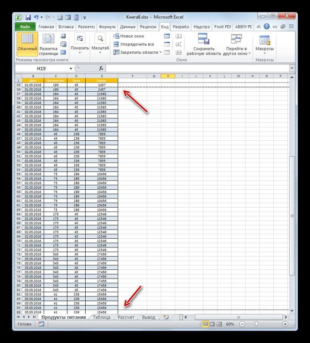 Как сделать чтобы таблица не разрывалась при печати в excel?