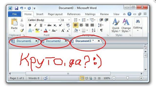 Как сделать вкладки в word 2007?