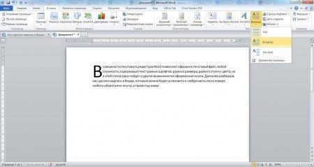 Как сделать надпись в word?