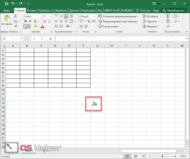 Как сделать таблицу excel в html?