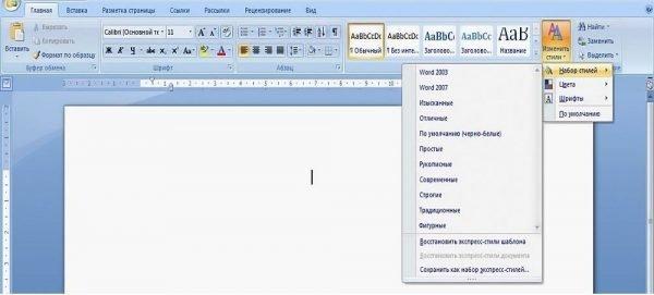 Презентация в word как сделать