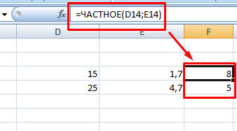 Как сделать функцию деления в excel?