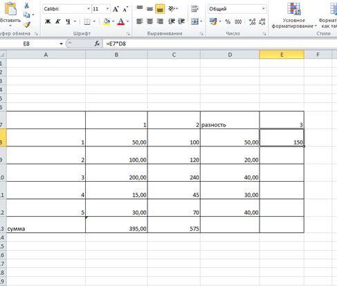 Как сделать формулу в excel 2016?