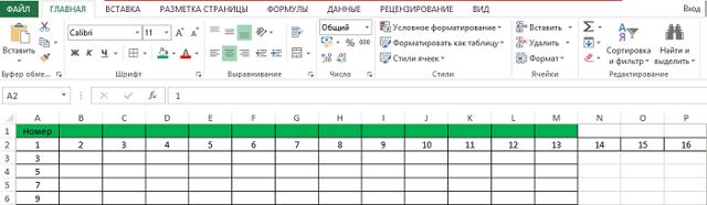 Как сделать нумерацию в excel со скрытыми строками?