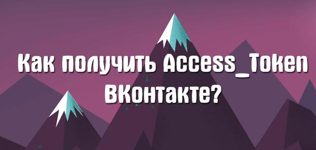 Как сделать в access авторизацию?