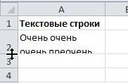 Как сделать высоту строки по содержимому word?