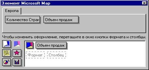 Как сделать карту в excel?