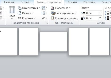 Как сделать формат а6 в word?