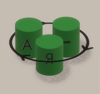 Как сделать текст по алфавиту в excel?