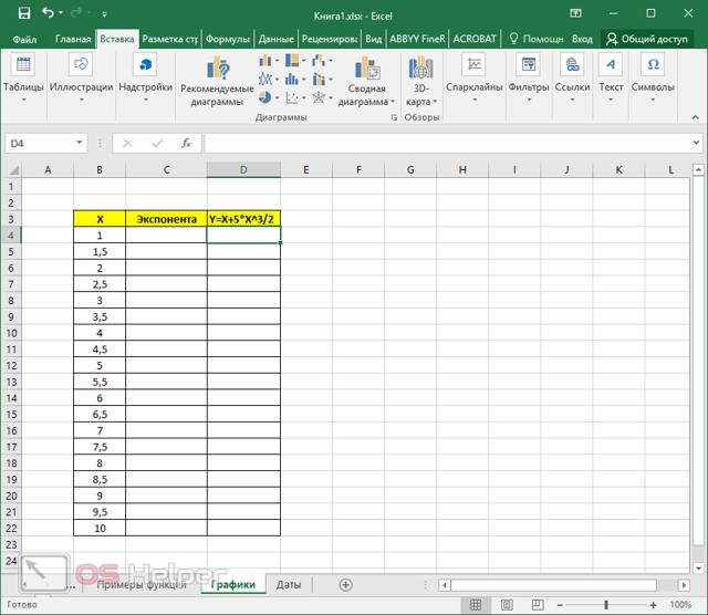 Как сделать формулу в excel с одного листа на другой?