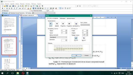 Как сделать чтобы excel открывал xlsx файлы?