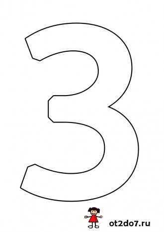 Как сделать в word букву на весь лист а4?