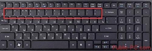 Как сделать горячие клавиши в excel?