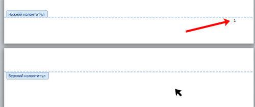 Как сделать нумерацию страниц в word 2017?