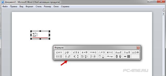 Как сделать формулу в word 2013?