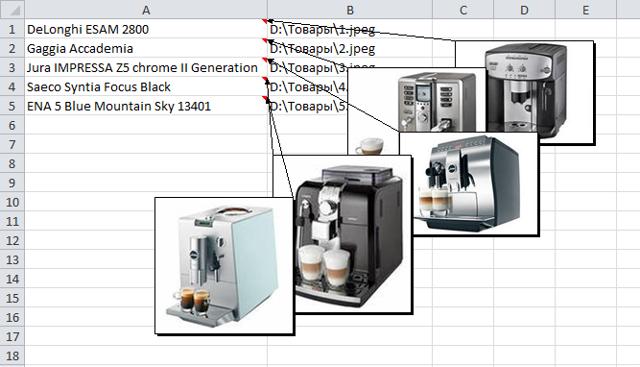 Как таблицу из excel сделать картинкой?