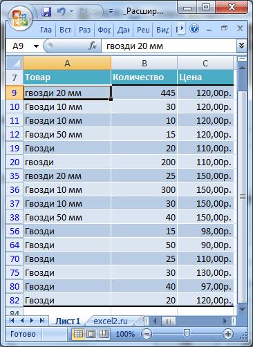 Расширенный фильтр в excel 2010 как сделать