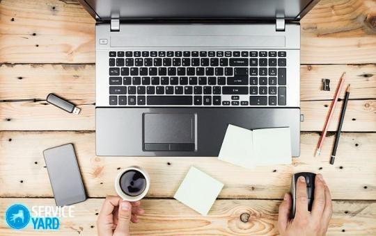 Как сделать ярлык word на рабочем столе?