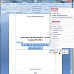 Как сделать в microsoft word книжный лист?