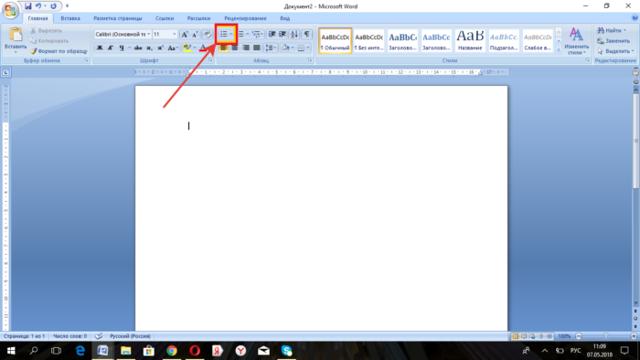 Как сделать маркированный список в word?