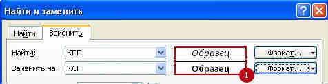 Как сделать названия столбцов в excel буквами?
