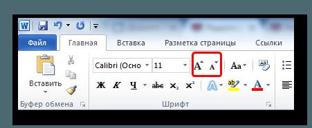 Приложение в word как сделать