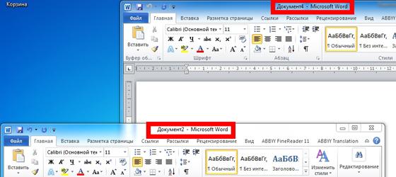 Как сделать новый документ в word?