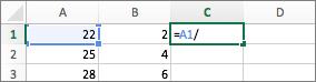 Как сделать циклическую формулу в excel?