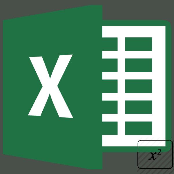 Как сделать число в квадрате в excel?