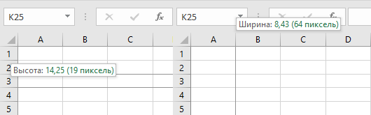Как сделать высоту строки в excel больше 409?