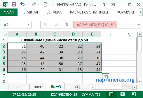 Как сделать чтобы в excel число начиналось с нуля?