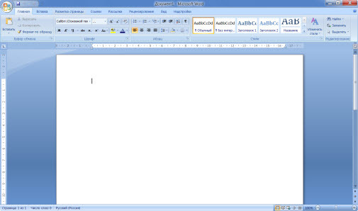 Как сделать чтобы в microsoft word?