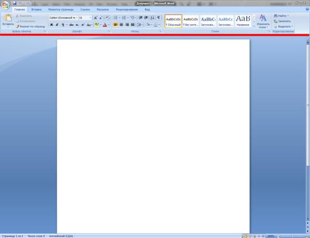 Как сделать одну страницу в word?