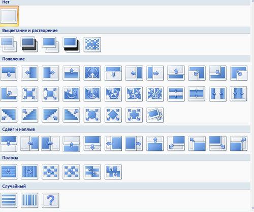 Как сделать дробь в powerpoint 2007?