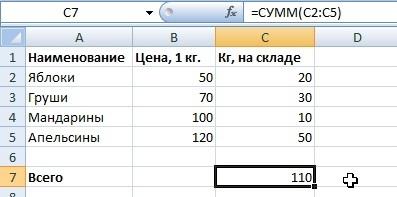 Как а excel сделать ввод данных по формуле?
