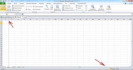 Как сделать закрепление областей в excel 2010?