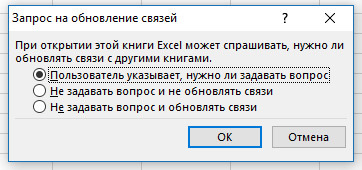 Ссылка на файл в excel как сделать