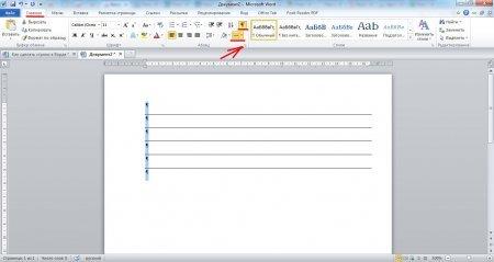 Как сделать строки в таблице в word?