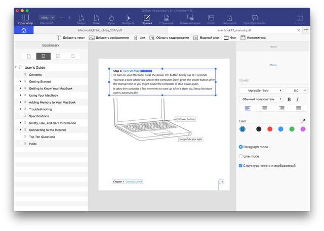 Как сделать из pdf word mac?