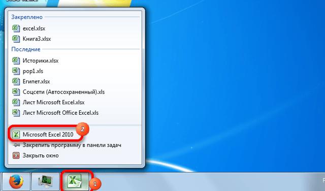 Как сделать чтобы powerpoint открывался в разных окнах?