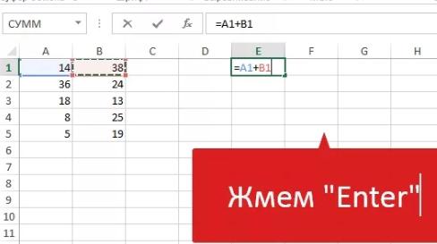 Как в excel сделать формулу сегодня?