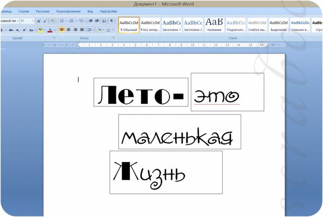Как сделать слово вертикально в word?