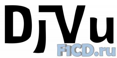Как сделать из djvu в word?
