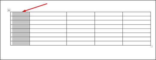 Как сделать автонумерацию в word?