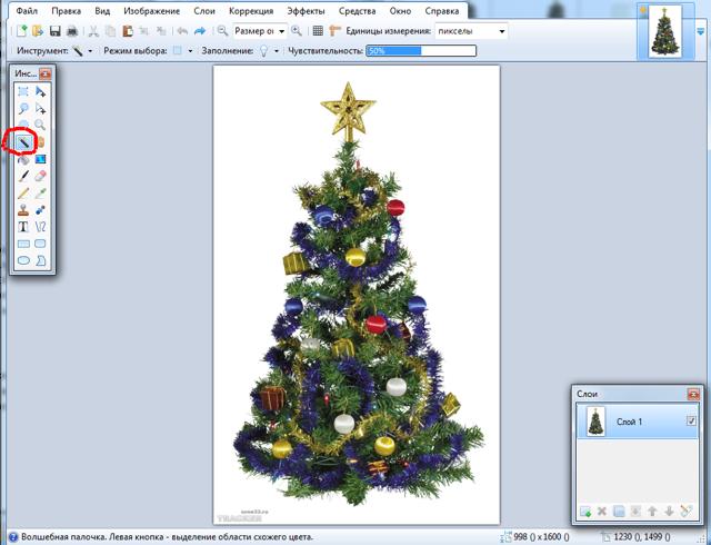 Как сделать картинку без фона в powerpoint?