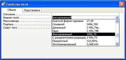 Как сделать вычисляемое поле в таблице access 2007?