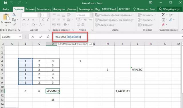 Как сделать формулу в тексте excel?