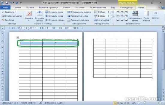 Как сделать шапку таблицы на каждом листе word?
